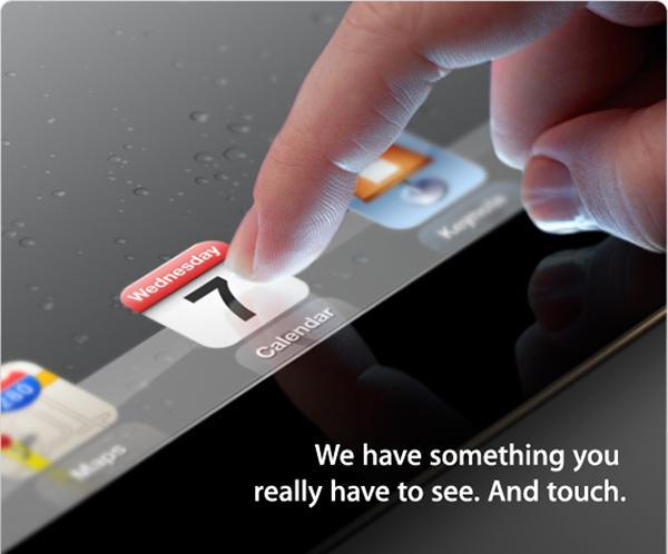 iPad 3発表イベント招待状