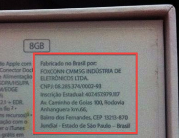 ブラジル産iPhone