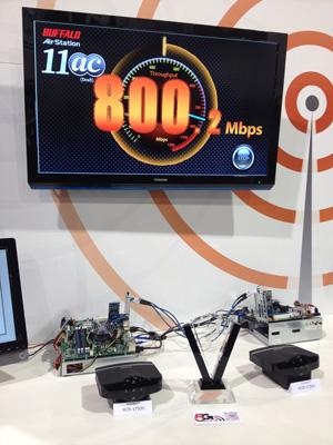 """バッファローによる""""第5世代Wi-Fi"""" 802.11ac対応ルーターの通信デモ"""