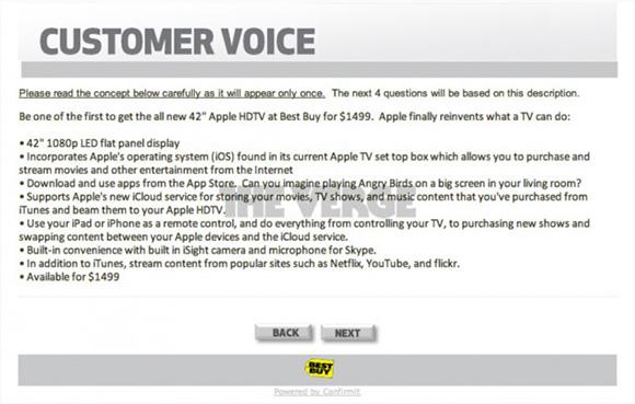 Best Buyが「iTV」のスペックを予測