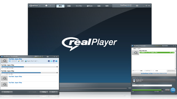 RealNetworks RealPlayer
