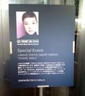 9月27日Apple Store銀座イベント情報