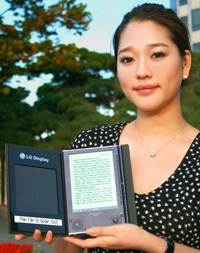 LG Display Solar Cell e-Book
