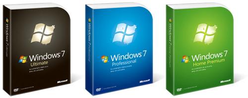 Windows 7 パッケージ版