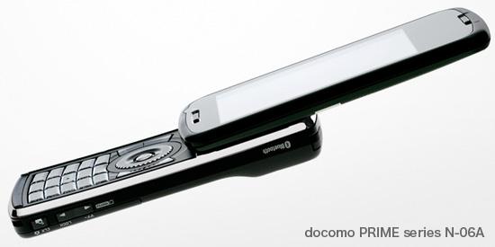 N-06A / ドコモ