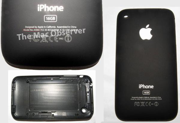 iphone バック グラウンド 終了 させない